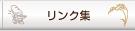 link_6.jpg